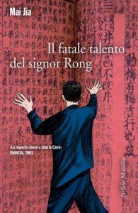 il-fatale-talento-del-signor-rong-cover